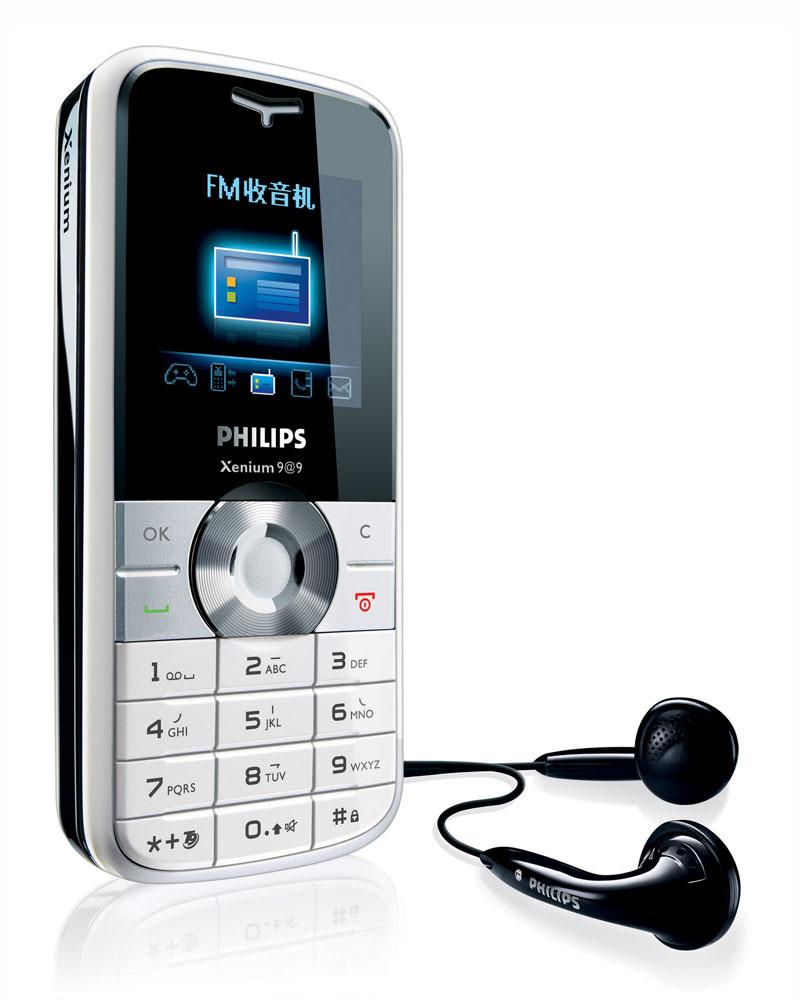 Сотовый телефон филипс все модели цены фото