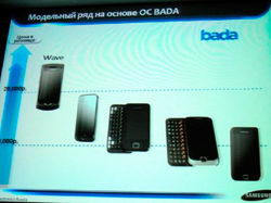 Four new Bada Phones from Samsung appeared with tentative prices